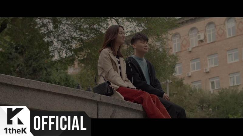 [MV] Yang Da Il(양다일) _ sorry(고백)
