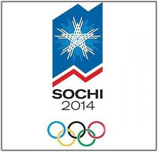 летние юношеские олимпийские игры 2010
