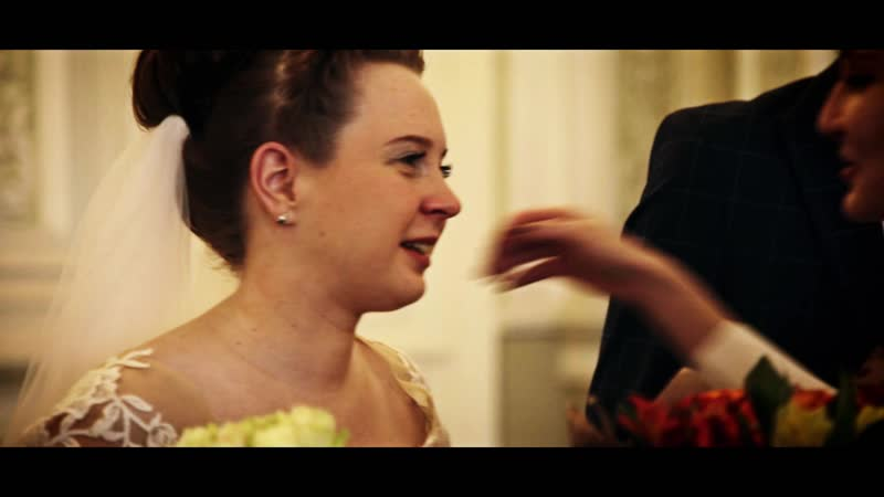 Свадьба Станислава и Евгении