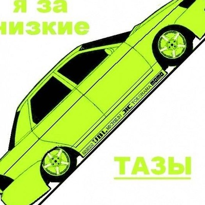 Алексей Жданов, 8 мая , Старый Оскол, id157659075