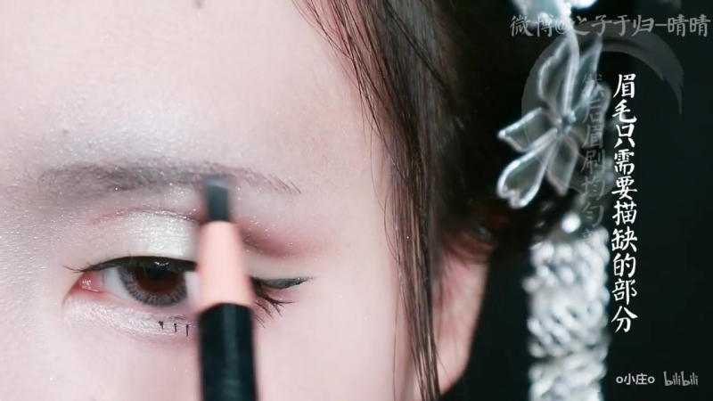 古风妆容 Traditional Chinese Makeup 【晴晴】❀二十四节气 The 24 Solar Terms❀霜降 Hoar-frost falls❀