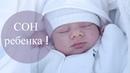 Наринэ Для 2Х Месячного Ребенка   Триз Конкурс Для Детей, Белые Опухоли У Ребенка На Половом Члене, С Т Аксаков Детские Годы Баг