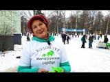 «Мамин день» прошел на ледовой площадке ТГК-1 в Губернаторском парке,28.01.2018