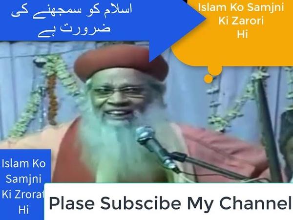 Fathiya Sayed Hashmi Miya Reply To Tauseef Ur Rehman On 2018 Must watch