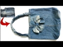 A bag of old jeans with your own hands How to sew a bag Best out of waste old jeans Reuse jeans