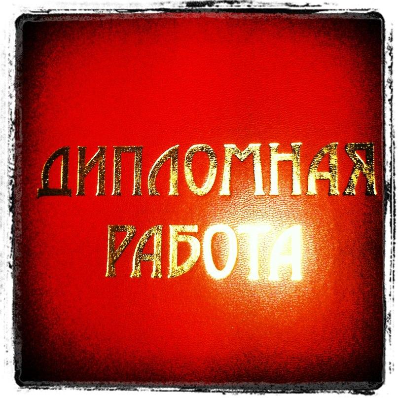 Алан Бидихов | Казань