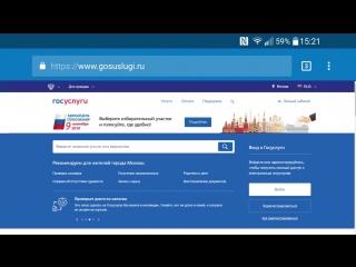 Подай заявление через портал Госуслуги и голосуй по месту нахождения на выборах депутатов Ярославской областной Думы 9 сентября
