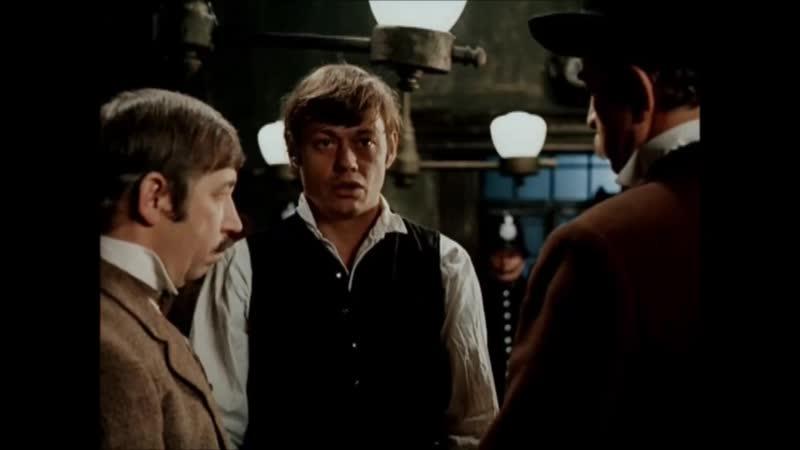 Джефферсон Хоуп (Приключение Шерлока Холмса и Доктора Ватсона: Кровавая надпись, 1979)