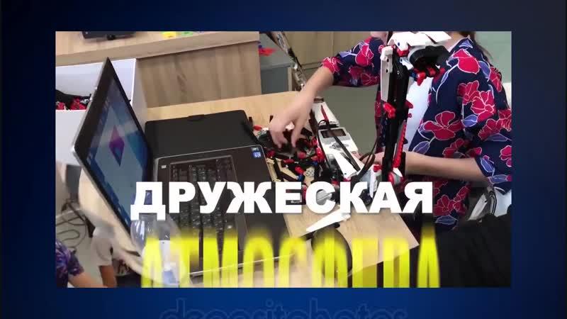 Курсы роботехники, основания приложений, интернет-платформ и пр.