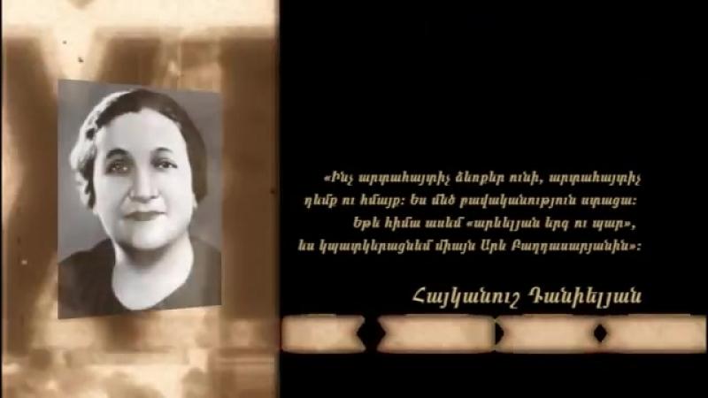 Arev Bagdasaryan-Арев Багдасярян. (СССР. биографический фильм и песни на арм. певица из Арчаха(НКР))