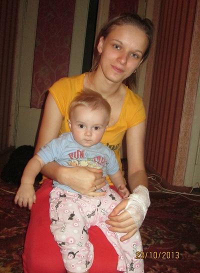 Екатерина Савенок, 3 апреля 1992, Днепропетровск, id155061665