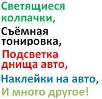 Денис Αфанасьев, 10 июня 1992, Киев, id175319395