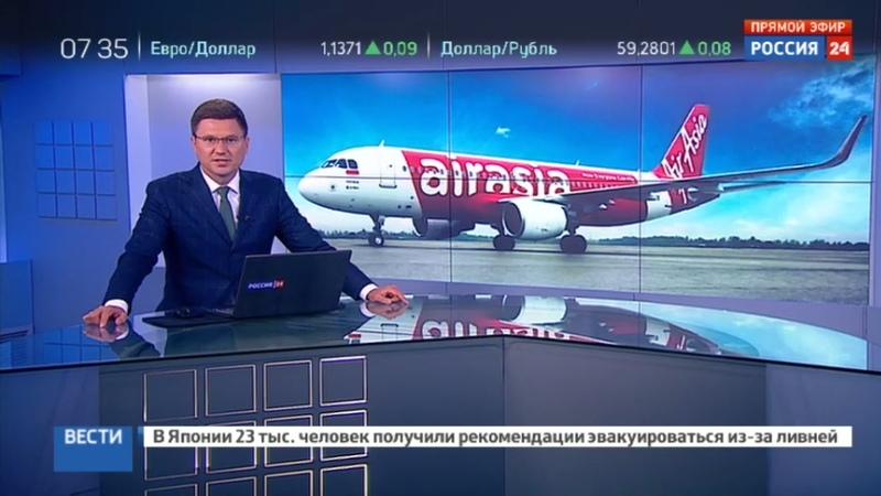 Новости на Россия 24 • Птицы стали причиной аварийной посадки австралийского самолета