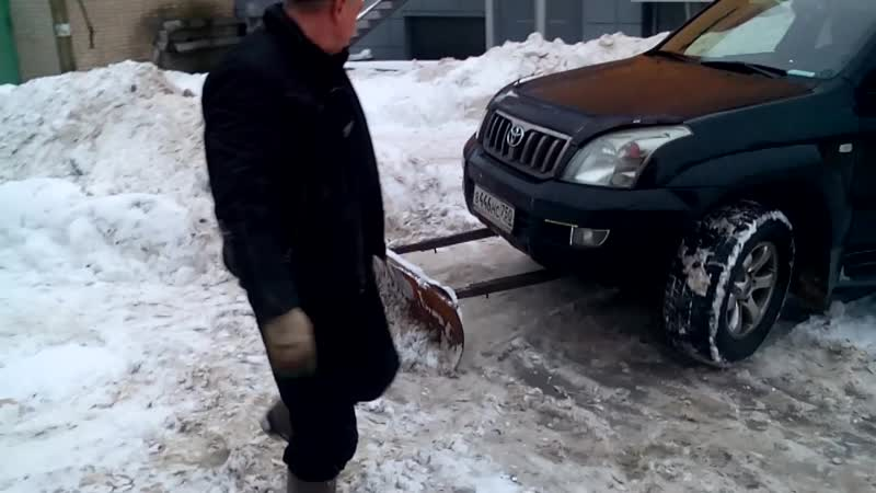 Серпухов 2019 обычные Серпуховичи чистят снег на японских Прадиках ГОЙ