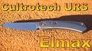Результаты тестов. Cultrotech URS Elmax Eng Subs