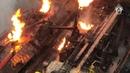 Видео тушения пожара в Черном море