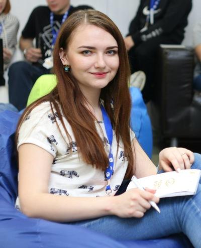 Дарья Гребнева