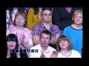 Алексей Симонов на Поле чудес 13.11.15