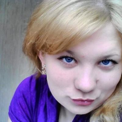 Zarina Kamalutdinova, 7 июня 1995, Уссурийск, id185677475
