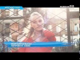 Раскрутка, Ханна, эфир 8 октября 2014