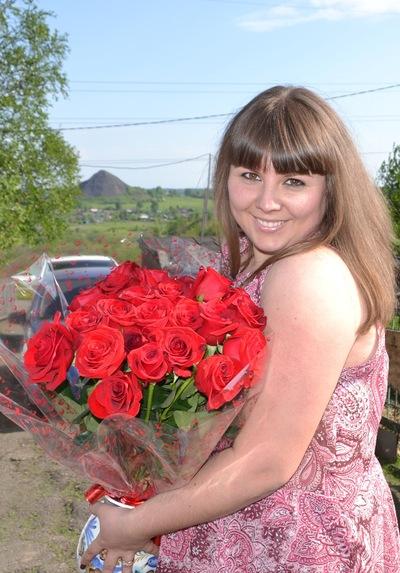 Марина Микрюкова, 11 июня 1988, Анжеро-Судженск, id27152746