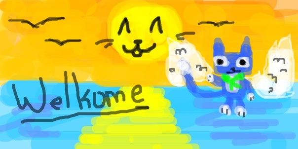Fairy Tail -Хвост Феи ♥♥♥. Welkome -Няшка♥ Процесс рисования: VK.
