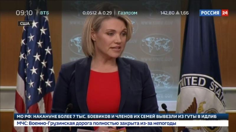 Новости на Россия 24 • Шаг в новой холодной войне Госдеп возмущен ответом Москвы на высылку дипломатов