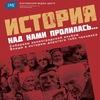 Ленинградский альбом