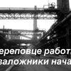 Кхм -1 Помощь Левашову Алексею  !!!!