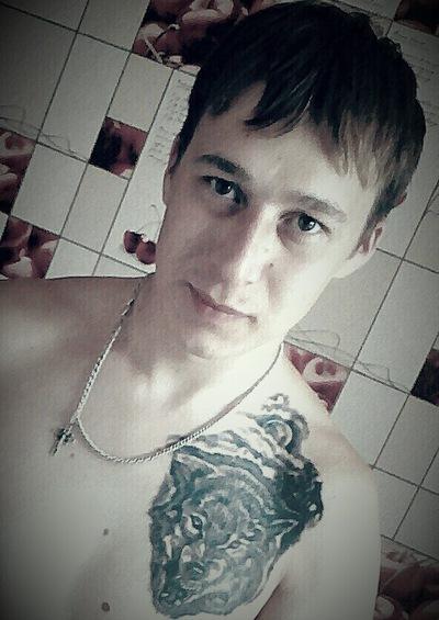 Димка Кошман