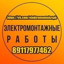 Объявление от Alexey - фото №1