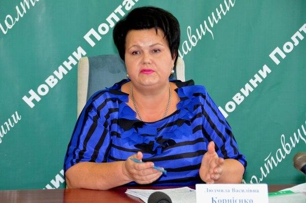 Восени в Кременчуці відкриють денне відділення реабілітації дітей-осіб з інвалідністю