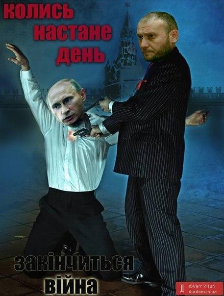Премьер Италии выразил поддержку действиям Порошенко на Донбассе - Цензор.НЕТ 5701