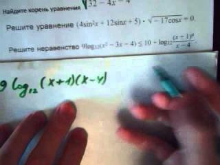 У Колпакова Александра Николаевича вы сможите найти методики и статьи в помощь репетиторам