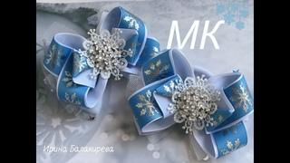 МК. Новогодние бантики из лент. Канзаши.Irina Balakireva.DIY.Laços de fitas