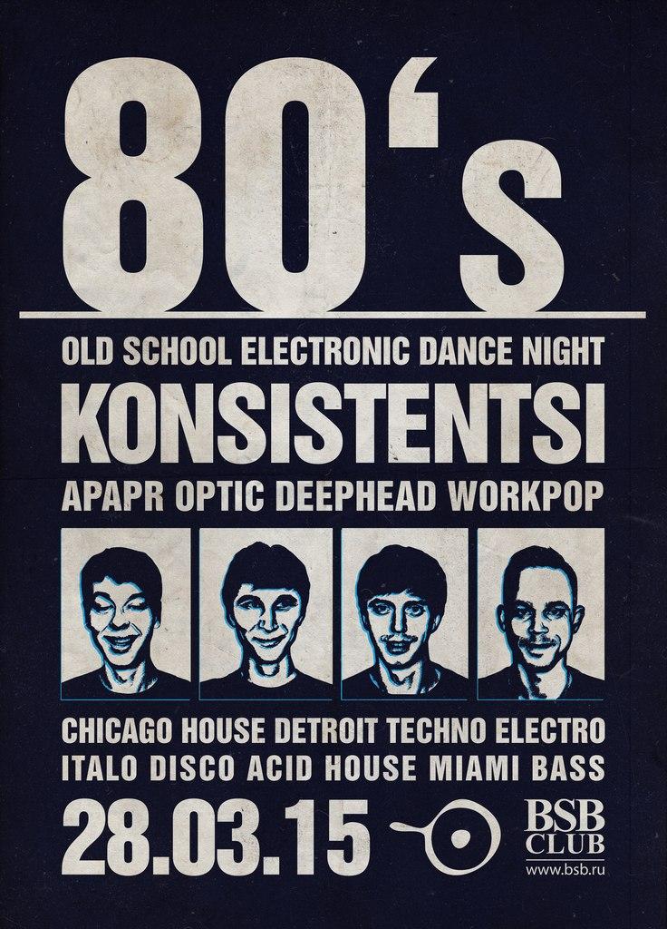 Афиша Владивосток 28.03.15 / KONSISTENTSI - Chicago House BSB