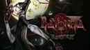 Байонетта: Кровавая судьба / Bayonetta: Bloody Fate