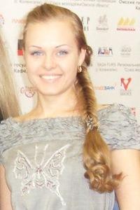 Мария Мария, 7 июля , Омск, id176223156