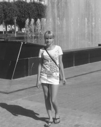 Анна Леонова, 7 апреля 1989, Москва, id13761011