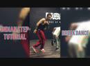 ОБУЧЕНИЕ БРЕЙК ДАНСУ   INDIAN STEP - Break Dance - Top Rock