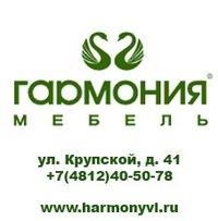 Кухни Гармония Смоленск тел. 405078