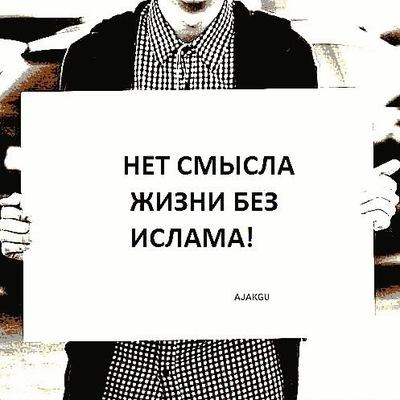 Ленар Сагиров, 2 августа , Чистополь, id82029137
