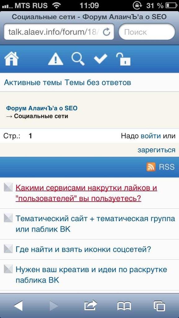 http://cs306808.vk.me/v306808606/5c29/A1oGJMoQTpc.jpg