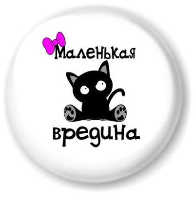 Лика Евтина, 29 марта 1994, Ярославль, id150798668