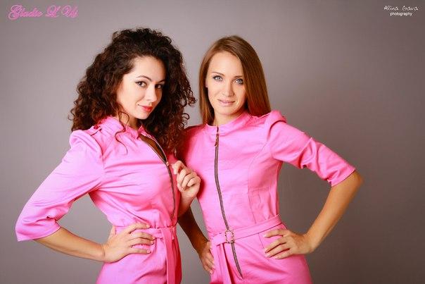 Магазин женской одежды симферополь