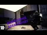 УГАРl Беспризорник и BosscoSport в CSS #4