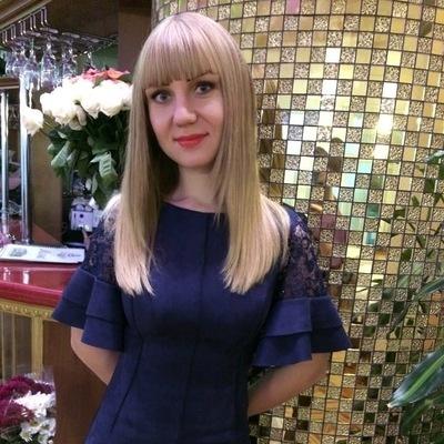 Юлия Шачина