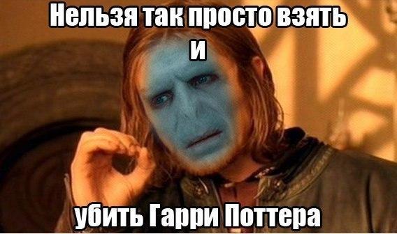 Винкс или Гарри Поттер? Поттероманы! и оденьте Гарри!