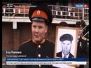 03 05 18 21 00 Россия24 Вести chunk 1