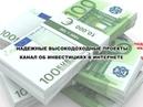 Crypto Miner Token Обзор Смарт контракта CMT Алексей Кременский